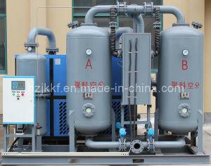 Micro-Heat Regeneration Air Dryer (KHD)