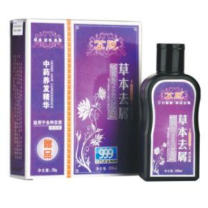 Dandruff Removing Shampoo (moisturizing and smooth)