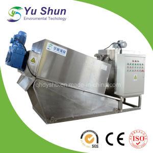 Sludge Thickening Dewatering Machine for Brewery Wastewater pictures & photos