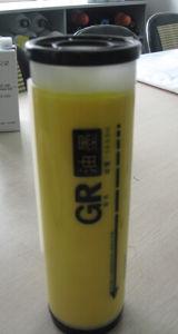 Gr Yellow Digital Duplicator Ink pictures & photos