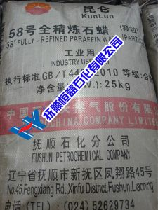 58#Fully Refiend Partical Paraffin Wax for Candle Making