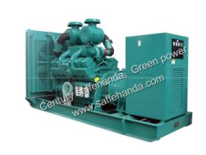 50kVA Cummins Silent Diesel Generator Sets (SF-40CM)