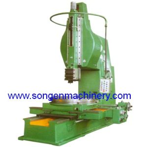 Maximum Slotting Length 500mm Mechanical Slotting Machine pictures & photos