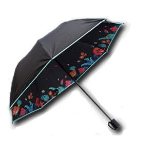 Lady Sun Umbrella 3 Folding Rain Umbrella pictures & photos