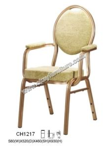Arm Chairs for Dining CH1217