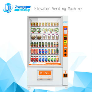 Elevator Vending Machine for Egg/Vegetable/Fruit/Fast Food/Salad pictures & photos
