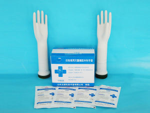 Disposable Latex Surgical Gloves/Sterile Latex Surgical Gloves pictures & photos