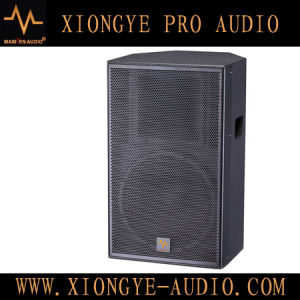 Loudspeaker RC-12