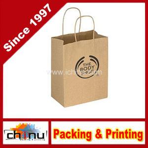 Square Bottom Kraft Paper Bag (2149) pictures & photos