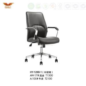 High Quality Office Leather Chair with Armrest (HY-128B-1) pictures & photos