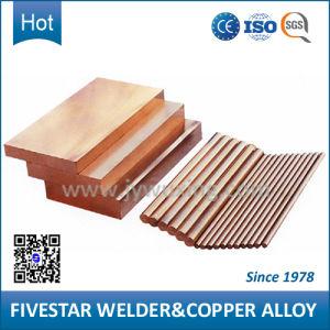 Beryllium Copper Sheet/Plate Welding Parts