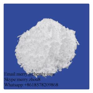 Pharmaceutical Raw Material Piracetam for Improving Intelligence 7491-74-9