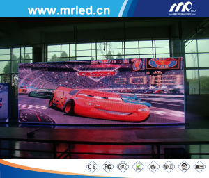 Mrled Giant LED Screen pictures & photos