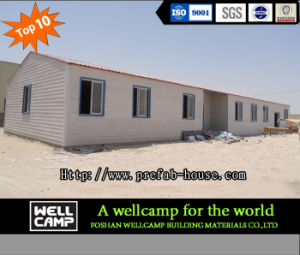 Qatar Project Green Modular Prefab House for Villa pictures & photos