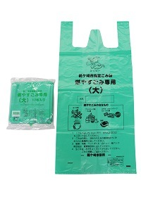 Plastic Garbage Bags --T-Shirt Bags pictures & photos