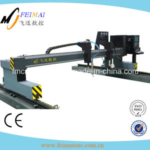 Different Types CNC Cutting Machine pictures & photos