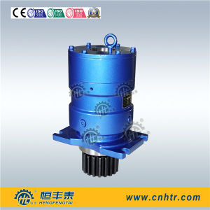 Hydraulic Engineering Slew Bearing Gear Speed Reducer
