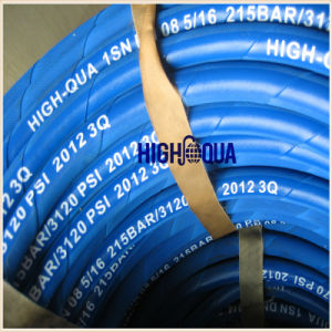 High Quality Steel Wire Rubber Oil Flexible Hose, High Pressure Hose pictures & photos