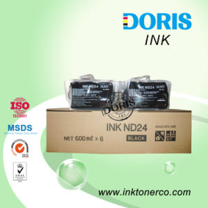 ND24 Duplicator Ink for Duplo Printing pictures & photos