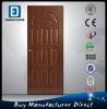 Vault Design Steel Security Entrance Door pictures & photos