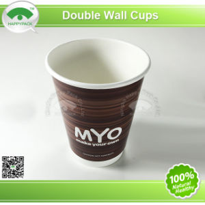 Double Wall Paper Cup (4oz 8oz 12oz 16oz 20oz) pictures & photos