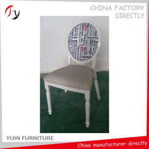 Commercial Reception Area Restaurant Bar Furniture Chairs (FC-63) pictures & photos