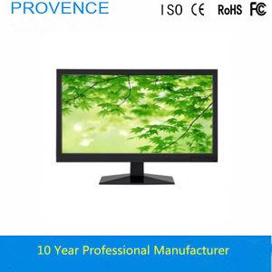 82 Inch TFT LCD Monitor CCTV Monitor
