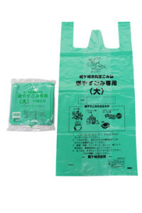 Customized Plastic Garbage Bags --T-Shirt Bags for Japan