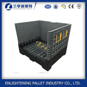 1200 X 1000X1000mm Folding Plastic Pallet Box for China pictures & photos