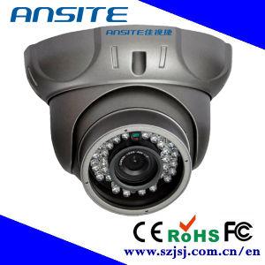 IR Vandalproof Dome Camera (AST-411SRV)