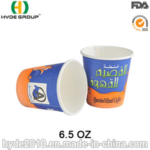 Disposable Single Wall Coffee Paper Cup with Own Printing (6.5 oz-2) pictures & photos