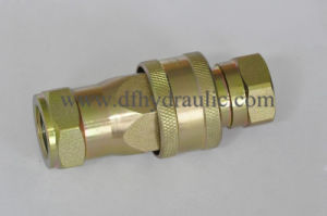 Close Type Steel Industrial Quick Coupling pictures & photos