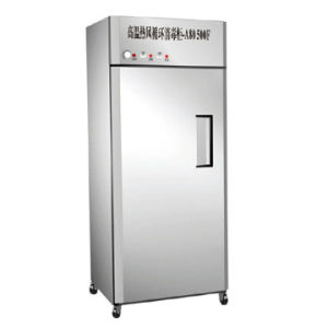 500 Liter Business Disinfection Cabinet