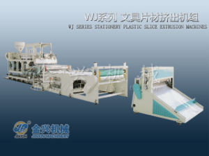Stationary PP Sheet Extruder (120-1500) pictures & photos