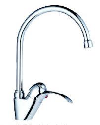 Mixer - Kitchen Faucet - 40 Cartridge (GR-0809)