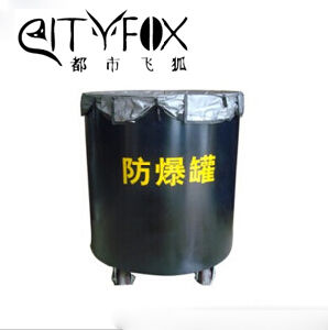 Military Self-Defence Explosion Proof Blanket Tank pictures & photos