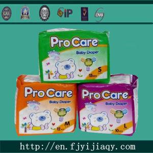 Premium Baby Diaper pictures & photos