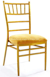 Steel Chivari Chair (YH-ZJ005)