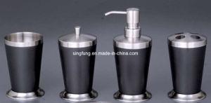 Stainless Steel Bathroom Set (SBS04)