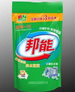 Laundry Powder Detergent (MY-003A) pictures & photos