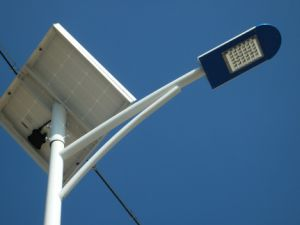 Good Price LED 40W Street Solar Light