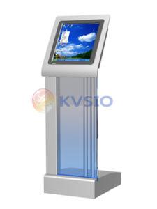 Family Information Kiosk