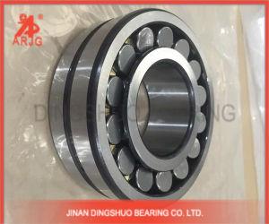 Original Imported 22320MB (3620) Spherical Roller Bearing (ARJG, SKF, NSK, TIMKEN, KOYO, NACHI, NTN)