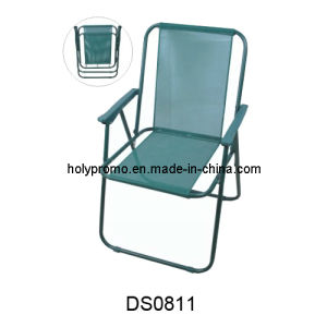 Folding Spring Beach Chair (DS0811)