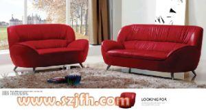 Sofa (WQS083)