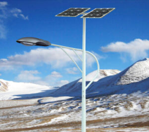 70W Solar LED Street Light pictures & photos