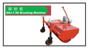 Brushing Machine for Artificial Grass (SSJ-1.5D) pictures & photos