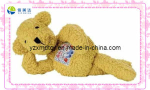 Yellow Sleeping Teddy Bear Soft Plush Toy pictures & photos