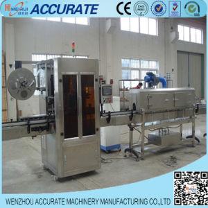 Automatic PVC Bottle Labeling Machine (ABH-150) pictures & photos