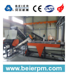 Korea Project Pepp Bottles and Films Recycling Line pictures & photos
